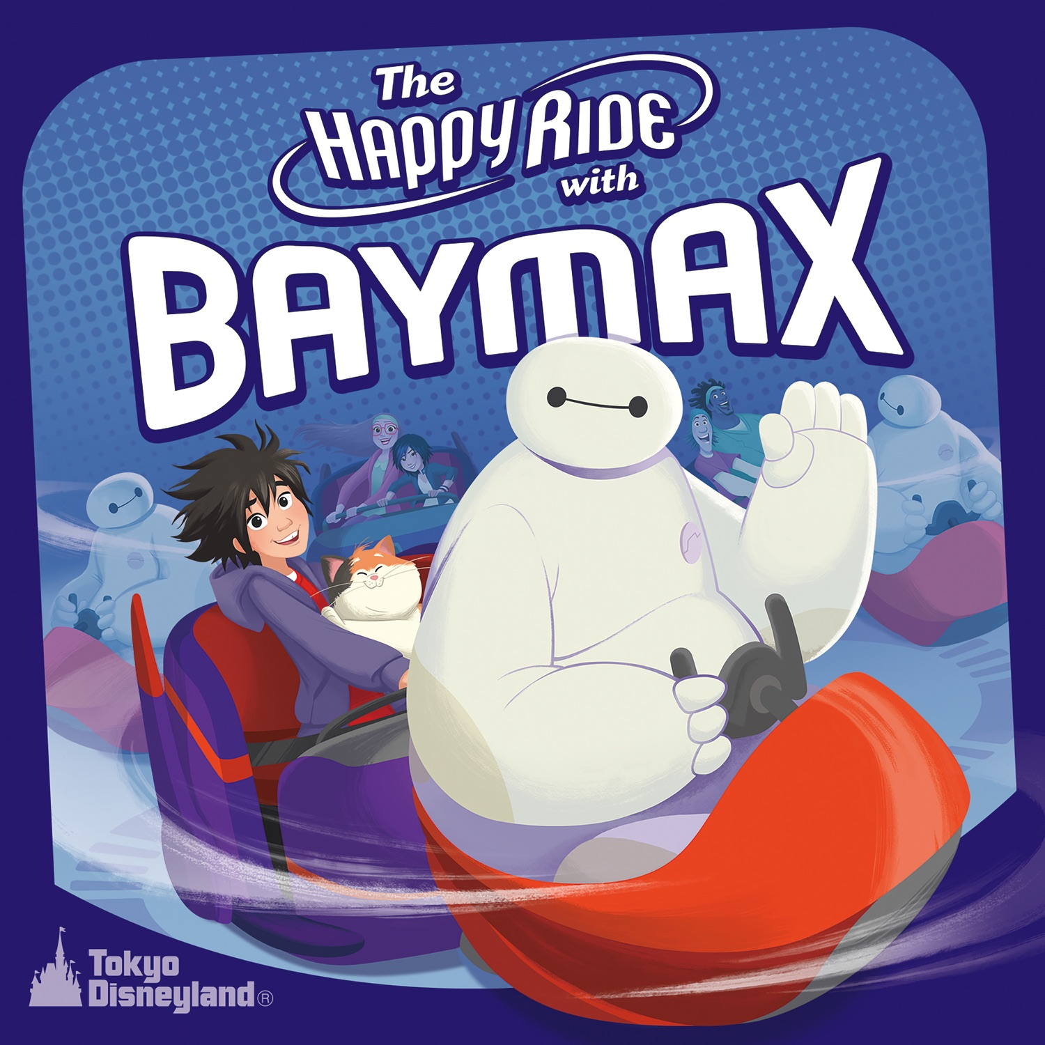 """Featured image for """"""""The Happy Ride with Baymax"""" in Tokyo Disneyland is open to the public! with 6 new songs that Yaron Spiwak Produced"""""""