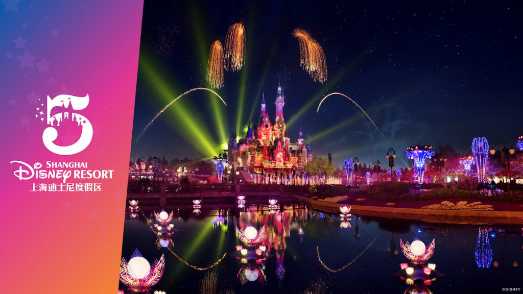"""Featured image for """"A Disney Parks Blog interview with Yaron discussing how the Shanghai Disneyland 5th Anniversary Song """"Magical Surprise"""" Came to Be"""""""